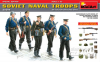 Soviet Naval Troops, Special Edition