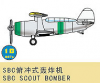 SBC Scout Bomber (18 St.)