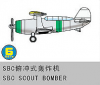 SBC Scout Bomber